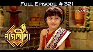 Download Naagleela - 16th March 2017 - নাগ্লীলা - Full Episode HD 3Gp Mp4