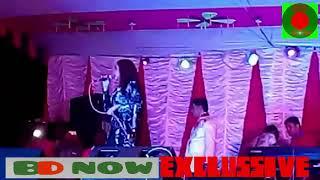 Kiranmala now in Bangladesh (Part-1)