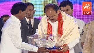 KCR Felicitate to Vice President Venkaiah Naidu Prapancha Telugu Mahasabhalu 2017 |  YOYO TV Channel