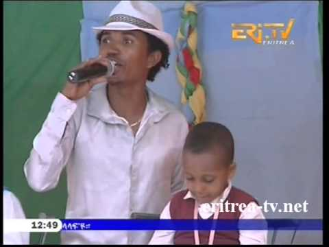 ኤርትራ Eritrean funny Child Poetry and Music  Teawet