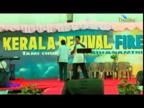 Kerala Revival Fire 2014 - Day TEN Evening Section