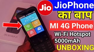 Xiaomi ZMI Z1 4G Feature Phone Wi-Fi Hotspot,5000mAh Better than Jio 4G Phone | Mi ZMI Z1 Unboxing