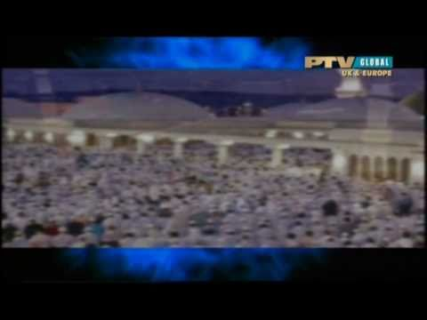 Saira Naseem - Shah E Madina Shah-e-madinah [full Hd] video