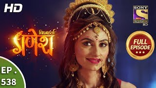 Vighnaharta Ganesh - Ep 538 - Full Episode - 12th September, 2019