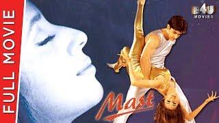 Mast | Full Hindi Movie | Urmila Matondkar, Aftab Shivdasani, Antara Mali | Full HD 1080p
