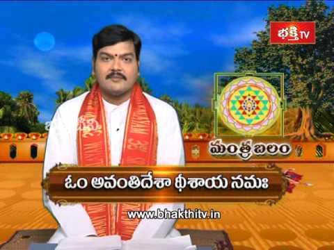 Kuja Dosha Remedies For Makara Rasi (capricorn) - Mantrabalam (23rd July 2014) video