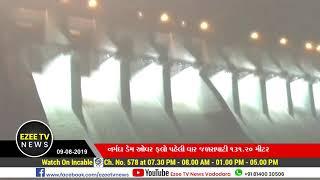 ગુજરાતની જીવાદોરી નર્મદા ડેમ ઓવર ફ્લો, પહેલીવાર 131.20 મીટરની જળ સપાટીએ