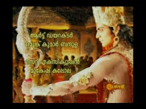 INTRO Music Video of Ramayanam Malayalam TV Serial