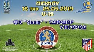 LIVE U15 U1518 25.05.2019