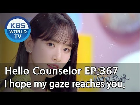 Do you have a secret to how you get attention? [Hello Counselor Sub: ENG,THA/2018.06.04]