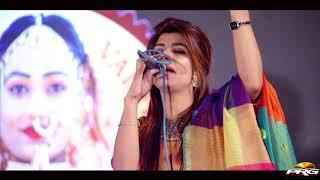 हिवड़ो रो हार 4K | Pooja Ramawat | Golden Jubilee Rajasthani Comedy show Celebration - PRG