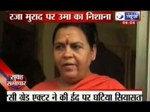 India News : Raza Murad hits back at Uma Bharti, calls her 'C-grade politician'