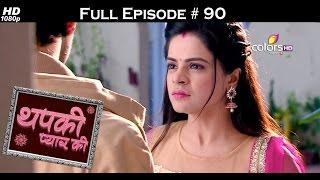Thapki Pyar Ki - 5th September 2015 - थपकी प्यार की - Full Episode (HD)