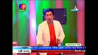 Ferdous Bappy in Eid Game Show of Banglavision