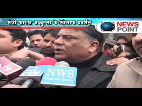 PDP protest in Srinagar over Farooq Abdullah's remarks