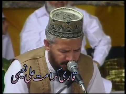 Qirat Tilawat By Qari Karamat Ali Naeemi At National Pipe In 2003 Www Milad Un Nabi Com video