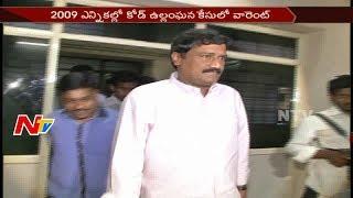 Anakapalli Court Issues Arrest Warrant against AP Minister Ganta Srinivasa Rao