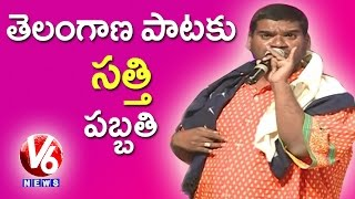 Bithiri Sathi Singing Telangana Songs At TeNA Awards Ceremony || V6 News