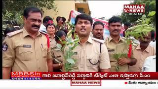 DSP Sri Bhavani Harsha Participated In 'Vanam-Manam' At Chittoor