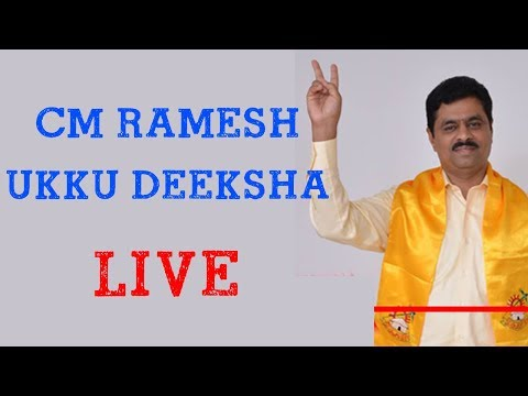 CM Ramesh Ukku Deeksha DAY 9 | LIVE | TV5 News