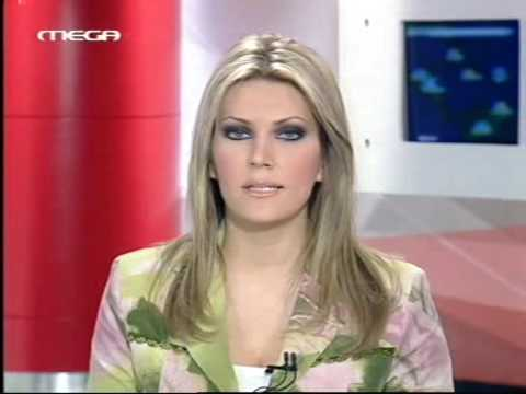 Hot newscaster Anchor Eva Kaili Greece