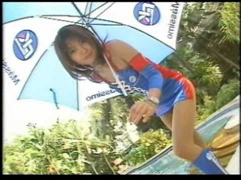 Toko Ushikawa - Honey fk/massimo 1999 racequeen