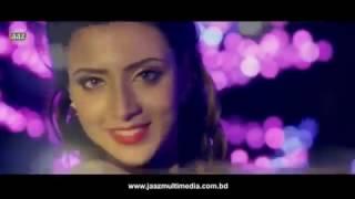 Download Valobasha Emoni Hoy (Title Song) | Irfan Sajjad | Bidya Sinha Mim | SI Tutul | Noumi | 2017 3Gp Mp4