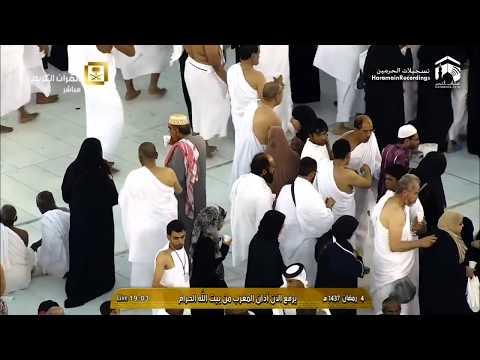 Jual paket umroh ramadhan