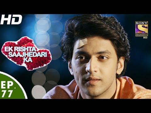Ek Rishta Saajhedari Ka - एक रिश्ता साझेदारी का - Episode 77 - 22nd November, 2016 thumbnail