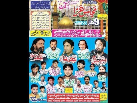 Live Majlis | 9 har| 23 june 2019| Jalal Pur Khaki|