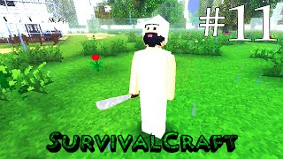 ( GAMEPLAY ) SURVIVALCRAFT ANDROID - SOBREVIVÊNCIA DIA # 11