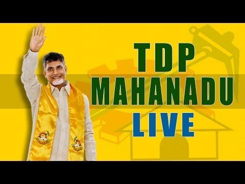 TDP Mahanadu Full Event - Day 1 - N Chandrababu Naidu, Balakrishna