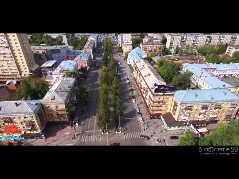 Мой город Пермь (Пермь аэросъёмка)