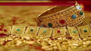 పసిడికి రెక్కలు… | Gold and Silver Prices after Huge Demand from Buyers