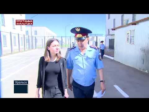 Один день в тюрьме строгого режима