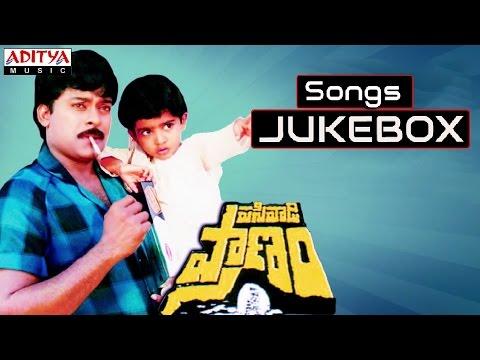 Pasivadi Pranam Telugu Movie Full Songs || Jukebox || Chiranjeevi, Vijayashanthi