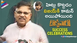 Allu Aravind Makes Fun of Vijay Deverakonda | Taxiwaala Success Celebrations | Priyanka Jawalkar