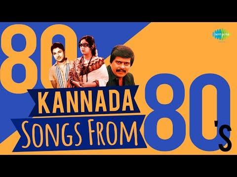 80 Songs from 80's | Dr. Rajkumar | Vishnuvardhan | Ambarish | One Stop Jukebox | Kannada | HD Songs