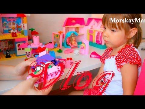 Влог: Наш с Настеной день, Шелли, LEGO Duplo играем, гуляем!