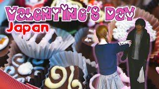 Valentinsdag i Japan = Chokolade