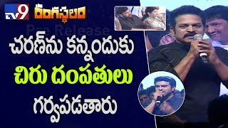 Actor Brahmaji satires on Anchor Suma @ Rangasthalam Pre Release Event || TV9
