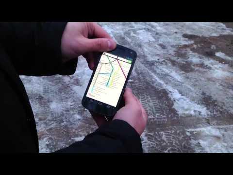 Яндекс Метро Для Андроид Узнать Сколько Поездок