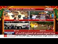 #GaneshImmersion 2018 : All set for 'Balapur Laddu' Bidding | Hyderabad | Mahaa News