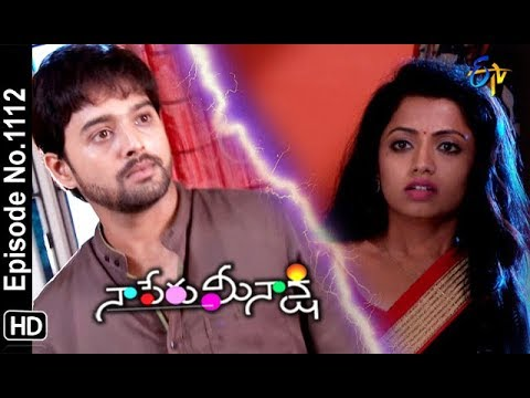 Naa Peru Meenakshi | 5th September 2018 | Full Episode No 1112 | ETV Telugu