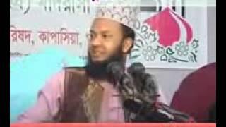 Bangla waz by Dr. Mufti Abul Kalam Azad Bashar subject: Munafek