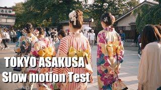 Sony a6500 Tokyo Asakusa Slow Motion Test