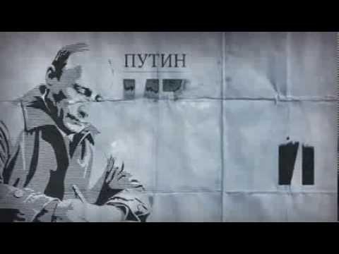 Россия больше не вымирает   Восстание против США!