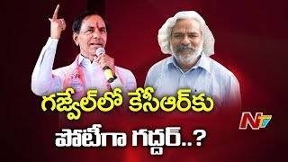 Telangana Election Heat | Latest Political Updates | Telangana Poru | NTV