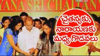 Clash Between Sri Chaitanya And Narayana Colleges | Over Ranks Issue