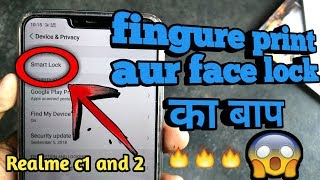 realme c1 hidden features, realme c1 tips and tricks, realme c1 features,